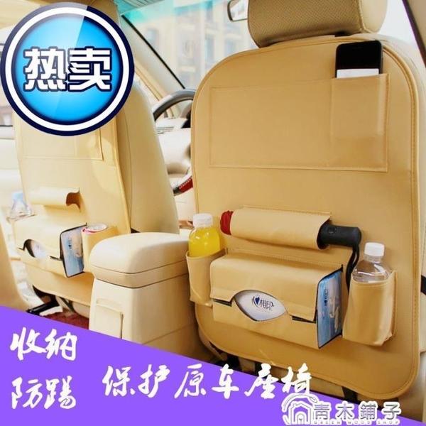 汽車收納袋後e背椅多功能座椅掛袋車載儲物內用品椅子背置物袋靠 青木鋪子