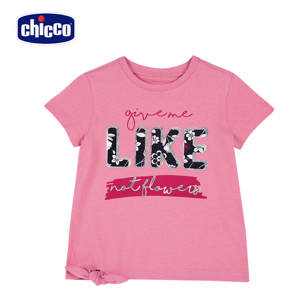 chicco-TO BE-LIKE短袖上衣