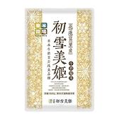 樂米穀場花蓮初雪美姬牛奶糙米1.5K【愛買】