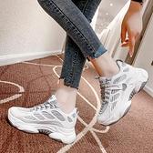 增高鞋 老爹鞋女秋季新款百搭小白增高學生厚底運動休閒鞋-Ballet朵朵