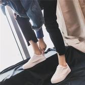 熱銷平底鞋情侶鞋夏季小白鞋男平底韓版潮流休閒板鞋女學生百搭低幫男鞋子潮貝芙莉