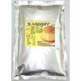 布丁果凍粉-日式雞蛋布丁粉 (1kg)