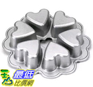 [美國直購] Nordic Ware 55048 迷你愛心蛋糕模具 烤盤 Seasonal Collection Conversational Heart Pan