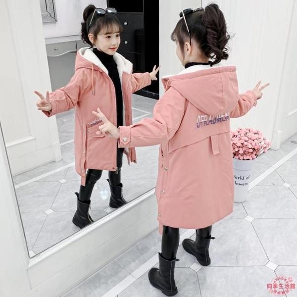 女童棉服 2020新款韓版洋氣加厚兒童棉衣中長款冬裝中大童羽絨棉襖【快速出貨】