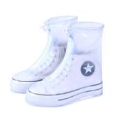 特賣防水鞋套雨鞋套男女鞋套防水雨天防雨水鞋套防滑加厚耐磨成人下雨鞋套
