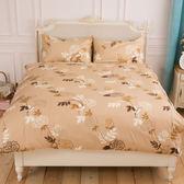 【Jenny Silk名床】玫璇隱曜.100%精梳棉.標準雙人床罩組全套.全程臺灣製造