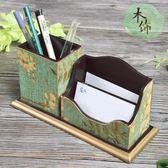 筆筒 個性多功能名片木質筆筒桌面收納盒創意實木時尚辦公可愛復古擺件 俏腳丫