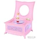 音樂盒八音盒女生旋轉木馬跳舞芭蕾女孩公主玩具兒童生日禮物創意 夢幻小鎮