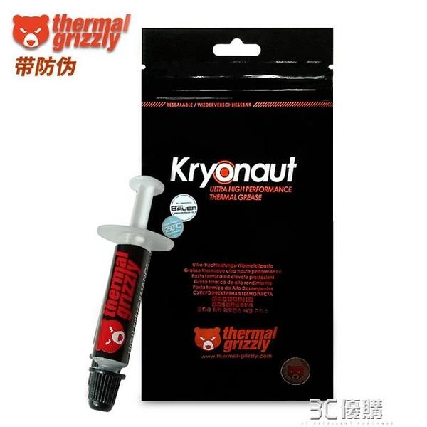 德國 Thermal Grizzly Kryonaut 暴力熊 散熱膏硅脂硅膠 聖誕節全館免運