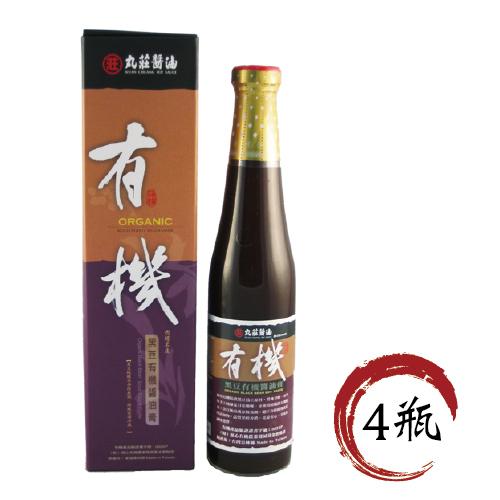 【鮮食優多】丸莊醬油 黑豆有機醬油膏4入組(420ml/瓶)