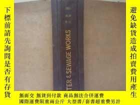 二手書博民逛書店英文原版(WATER罕見SEWAGE WORKS)Y223356