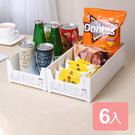 《真心良品》邦妮多用途置物盒(大)-6入組