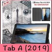 【萌萌噠】三星 Tab A 8吋 (2019) 無筆版 T295 T290 彩繪多折平板套 側翻皮套 卡通塗鴉 三折支架皮套