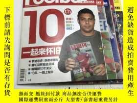二手書博民逛書店足球周刊2011年462罕見463.464.465.466期 5本合售Y383796