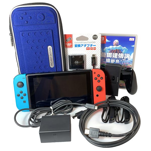 【NS主機】 9.5成新Switch主機 電光紅藍色+主機包+織夢島 【台灣公司貨 中古二手商品】台中星光