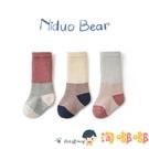 三雙裝 兒童襪子純棉寶寶襪中長筒新生兒堆堆襪【淘嘟嘟】