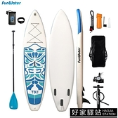 水知樂充氣滑水板SUP沖浪板充氣槳板水上劃水板釣魚板劃水板