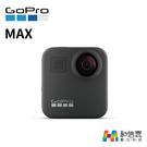 單機現貨【和信嘉】GoPro MAX 3...