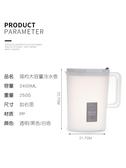 冷水壺塑料冷水壺家用客廳日式大容量涼水壺扎壺耐高溫套裝涼開水壺 宜室家居