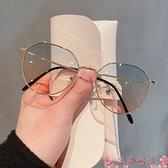 眼鏡韓版復古墨鏡女ins網紅橢圓框眼鏡小臉街拍遮陽時尚百搭太陽鏡潮 芊墨