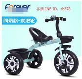嬰兒童三輪車寶寶車腳踏車1-2-3輪6歲大號簡易小手推單車(三輪藍色發泡輪)