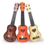 兒童小吉他它玩具可彈奏仿真中號尤克里里初學者樂器琴音樂送撥片WY【快速出貨全館八折】