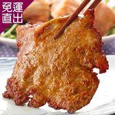 八方行 懷舊古早味排骨40片組(10片/包/900g)【免運直出】