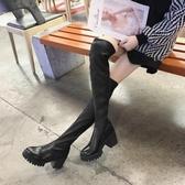 過漆靴 過膝長筒靴女加絨刷毛刷毛粗跟高跟瘦瘦靴黑色正韓百搭高筒靴 鉅惠85折