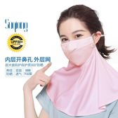 UPF50專業防曬口罩防紫外線凉感透氣夏季護頸網紗遮全臉面罩女