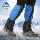 雨鞋套戶外登山防水防雪鞋套防沙保暖腳套女男沙漠裝備徒步冬季雪套 蜜拉貝爾