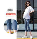 孕婦牛仔褲 夏季薄款七分托腹潮大碼寬鬆微喇叭八分褲 GY769『寶貝兒童裝』