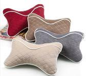汽車頭枕護頸枕 防汗頭枕 車枕頭靠枕頸枕 車飾 車用頭枕·享家生活館