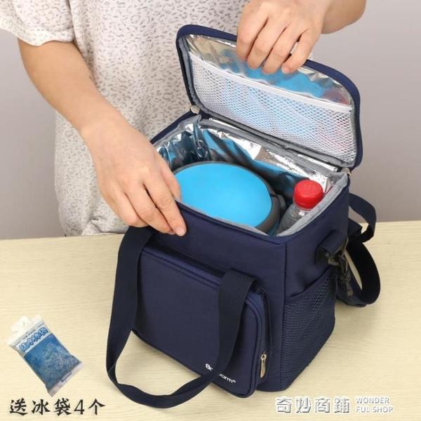 韓式加厚圓形飯盒袋大號便當包手提保溫桶袋子防水冷藏上班帶飯包 奇妙商鋪