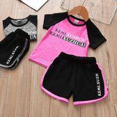 全館83折2019新款女童兩件套潮夏裝男童運動休閒套裝兒童短袖短褲姐弟套裝