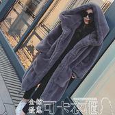 冬季新款仿獺兔毛皮草長款大衣加厚連帽大碼毛毛絨外套女-可卡衣櫃