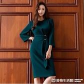 OL洋裝 秋裝新款OL通勤職業女裝圓領長袖中長款束腰顯瘦包臀連身裙 美物生活館