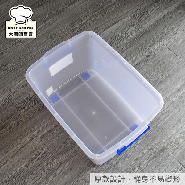 聯府厚款整理箱衣物收納箱48L滑輪置物箱K600-大廚師百貨