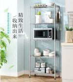 簡易鐵藝宜家廚房置物架落地多層儲物架客廳簡約臥室整理收納架igo 時尚潮流