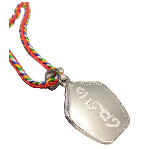 【藏傳佛教文物】時輪金剛咒牌(寬墜)-鋼合金精工項鍊 吊墜 護身符(PB-N00018)