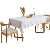 餐桌布布藝 棉麻小清新歐式田園格子長方形茶幾桌布圓桌臺布桌墊   魔法鞋櫃