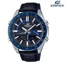 EDIFICE CASIO卡西歐 10年電力 指針與數位 雙顯錶 多功能 計時碼錶 男錶 ERA-120BL-2A