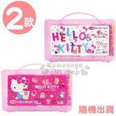 〔小禮堂〕Hello Kitty 盒裝24色果凍彩色筆組《2款隨機.粉/桃》塗鴉筆.彩繪筆 4713791-96387