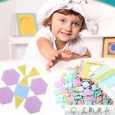 積木-兒童拼圖玩具男孩女孩早教益智力木質寶寶拼板