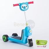 Creative Baby 創寶貝 國民版多功能滑板車/嚕嚕車 藍色(First Slider)