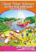 華語情境圖畫詞典