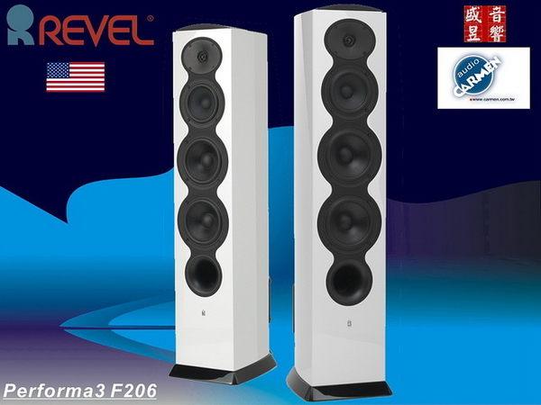 盛昱音響 ~ 美國 Revel Performa3 F206 落地式主喇叭 ~ 可自取有現貨