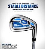 雙十二狂歡購首件特惠!PGM 高爾夫球桿 男女款 7號鐵桿 初學練習桿 防身武器