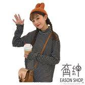 EASON SHOP(GU8101)實拍韓版經典百搭撞色橫條紋高領長袖T恤女上衣服落肩寬鬆顯瘦內搭衫修身棉T白色