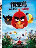 憤怒鳥玩電影 DVD The Angry Birds Movie (購潮8)