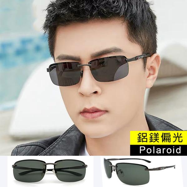 鋁鎂偏光墨鏡 Polaoid駕駛太陽眼鏡 僅20g 男士墨鏡 時尚超輕鋁鎂框墨鏡 抗紫外線UV400